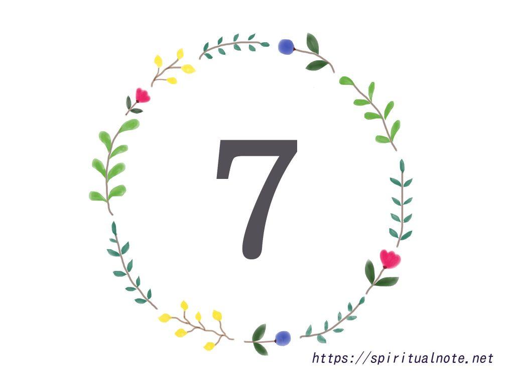 エンジェルナンバー7